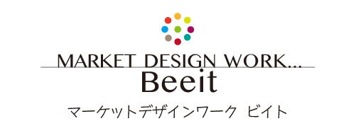 マーケットデザインワーク  ビイト